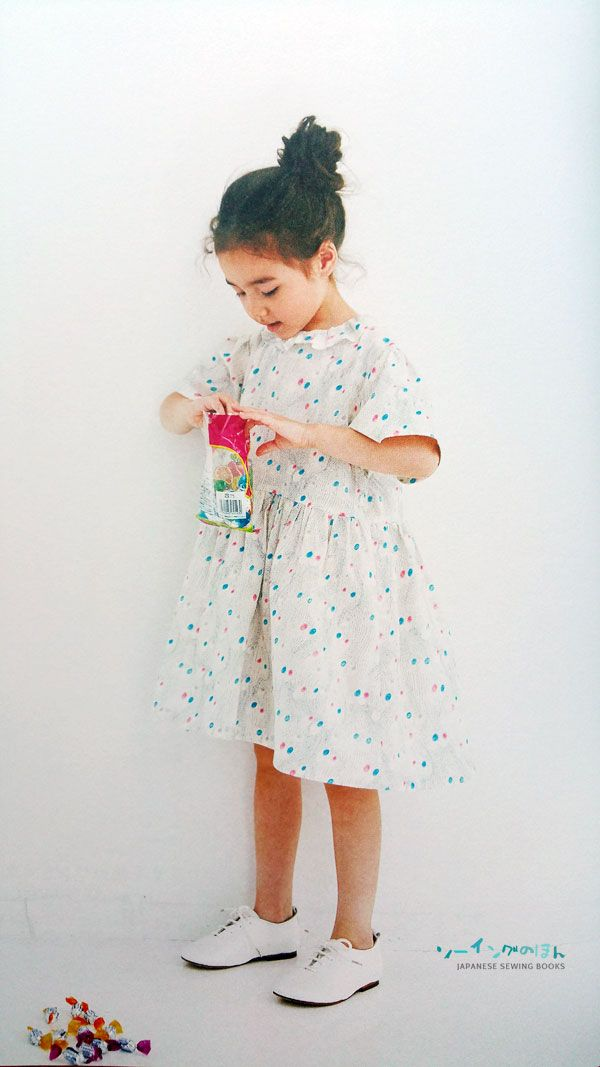 Book review – Kana\'s Standard for Kids 2 | Japanese Sewing, Pattern ...