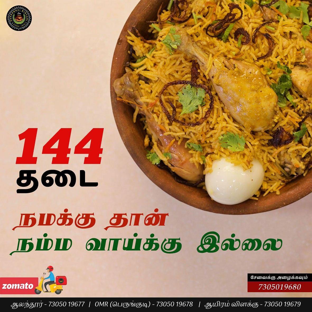Order Online Sukkubhai Biryani Multicuisine Restaurant In 2020 Biryani Veg Restaurant Signature Dishes