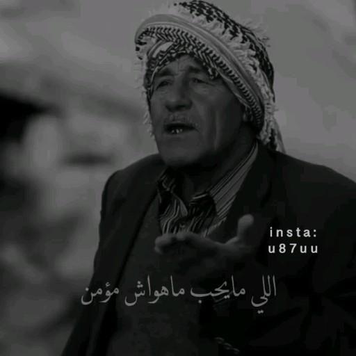 معنى الحب Video In 2021 Beautiful Quran Quotes Cute Quotes Quran Quotes