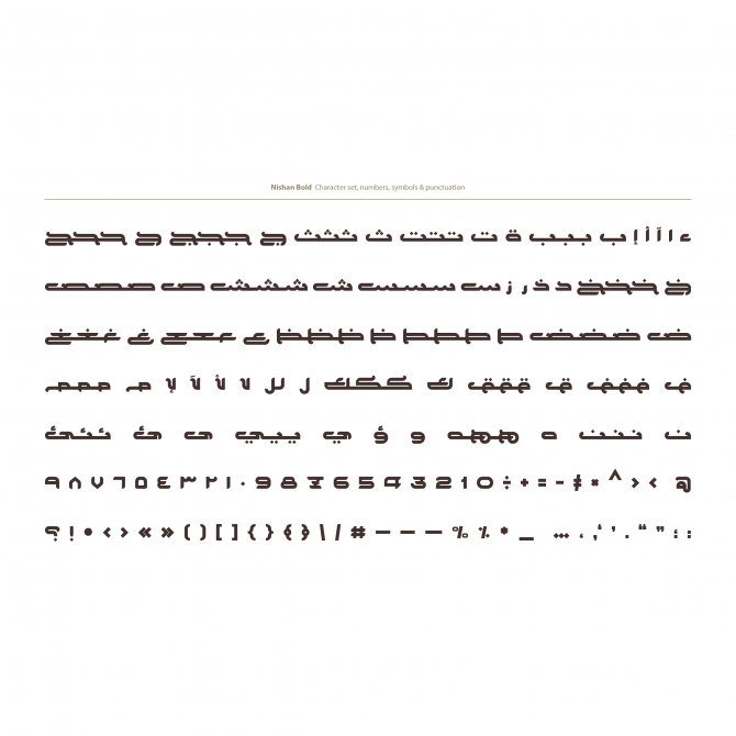 Nishan Arabic Typeface Payhip Typeface, Punctuation