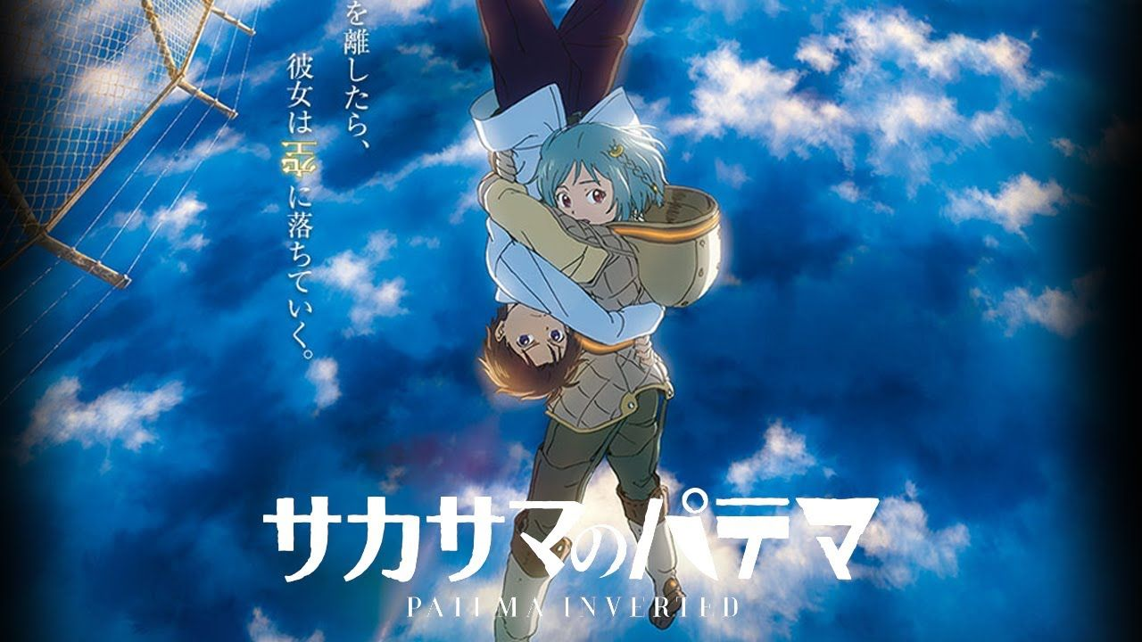 Sakasama no Patema..... anyone already watch this movie
