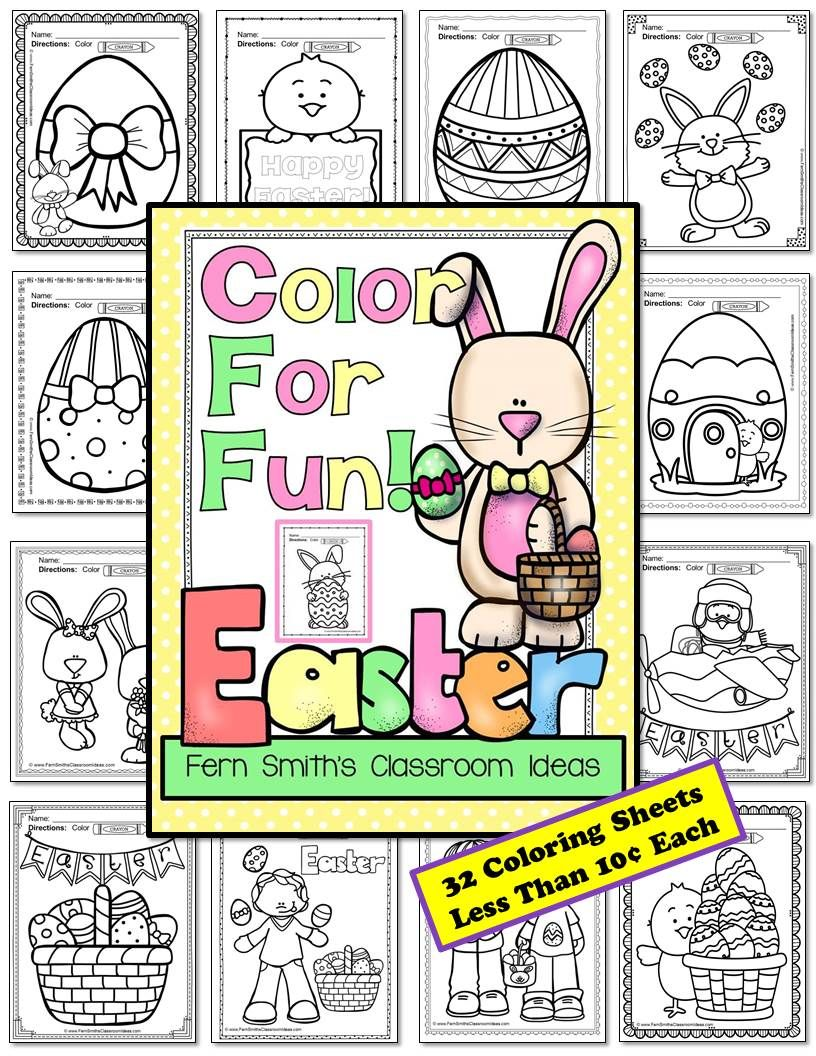 Easter coloring pages free printable easter and activities