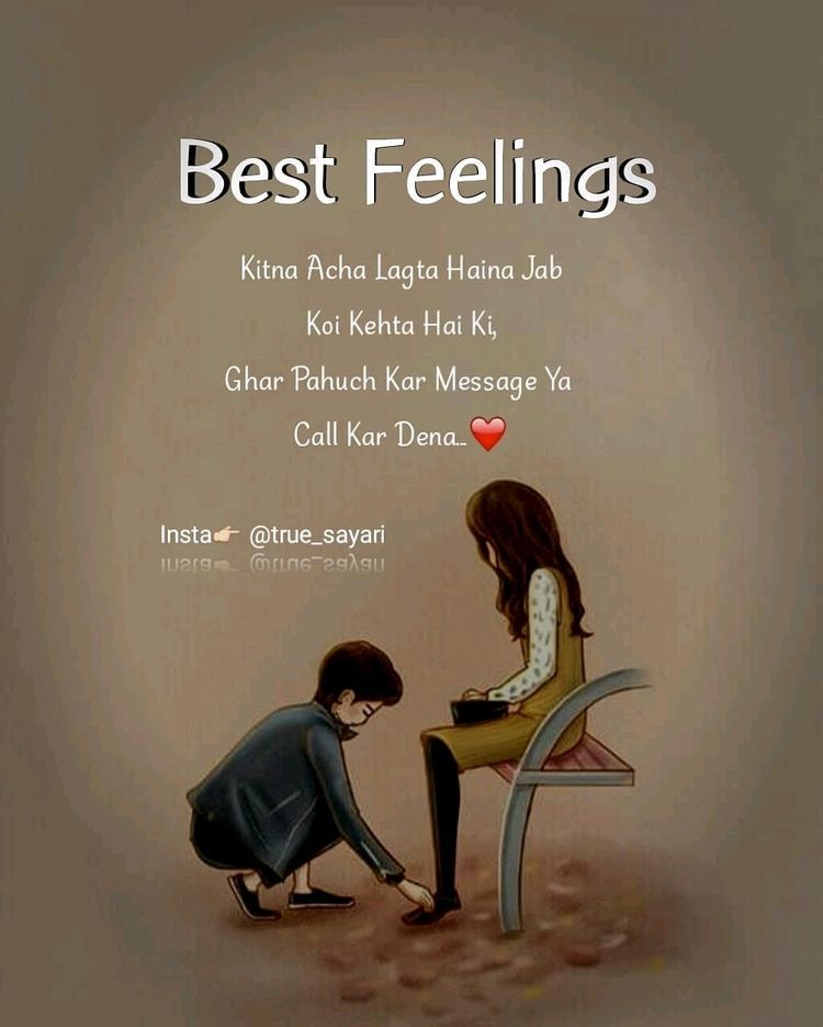 Hindi Quotes Love Picture Quotes Friends Quotes Funny Love Me Quotes