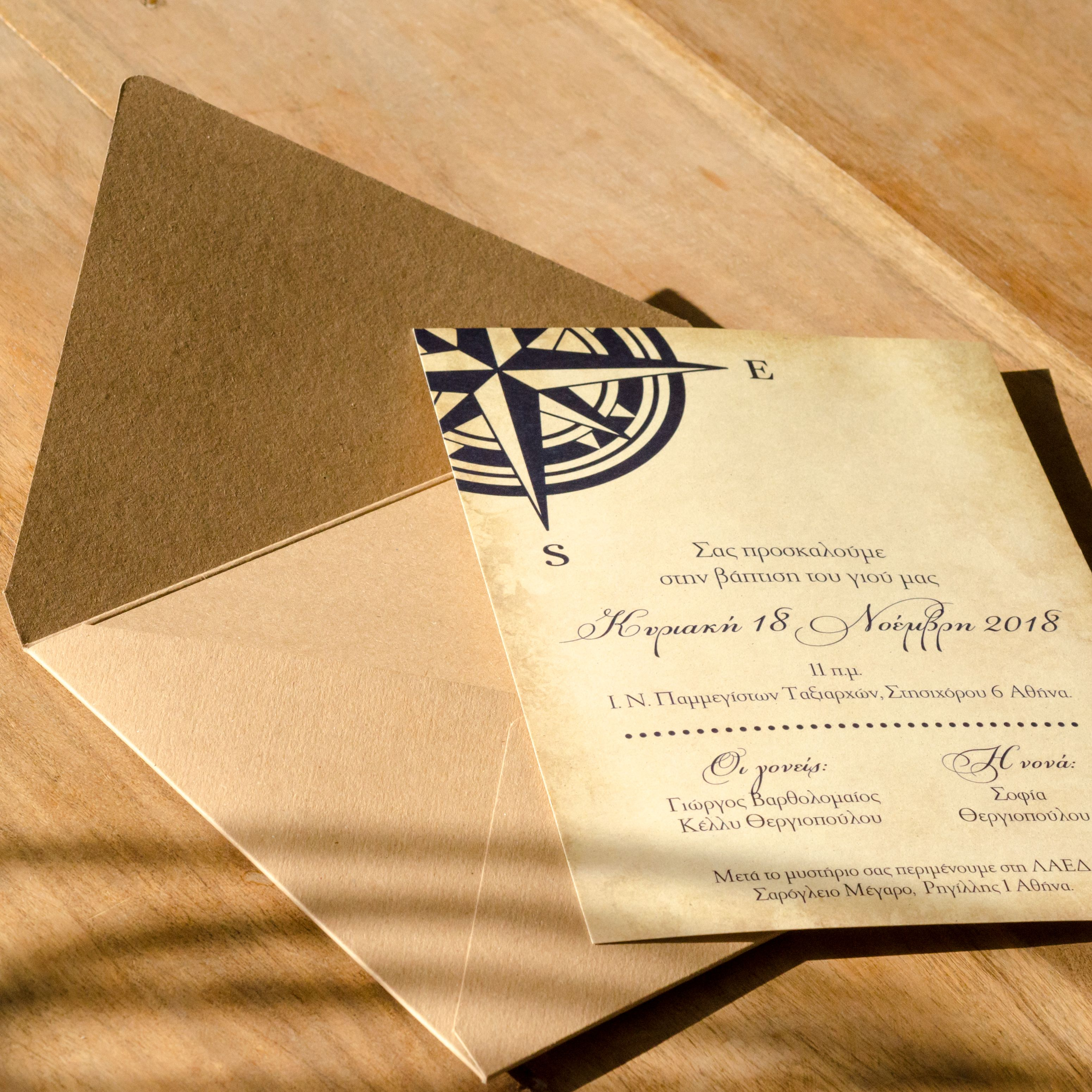 f10661ceec17 Προσκλητήριο Γάμου με θέμα την πυξίδα.