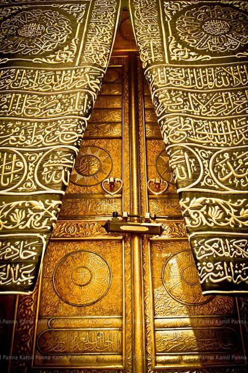 Makkah- Kau0027aba- door & Makkah- Kau0027aba- door | Kaaba | ?????? ?MasterCollection ...