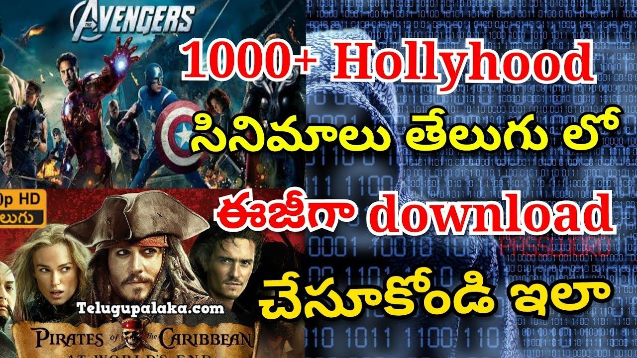How To Download New Telugu Dubbed Movies In Hd 2018 Telugu