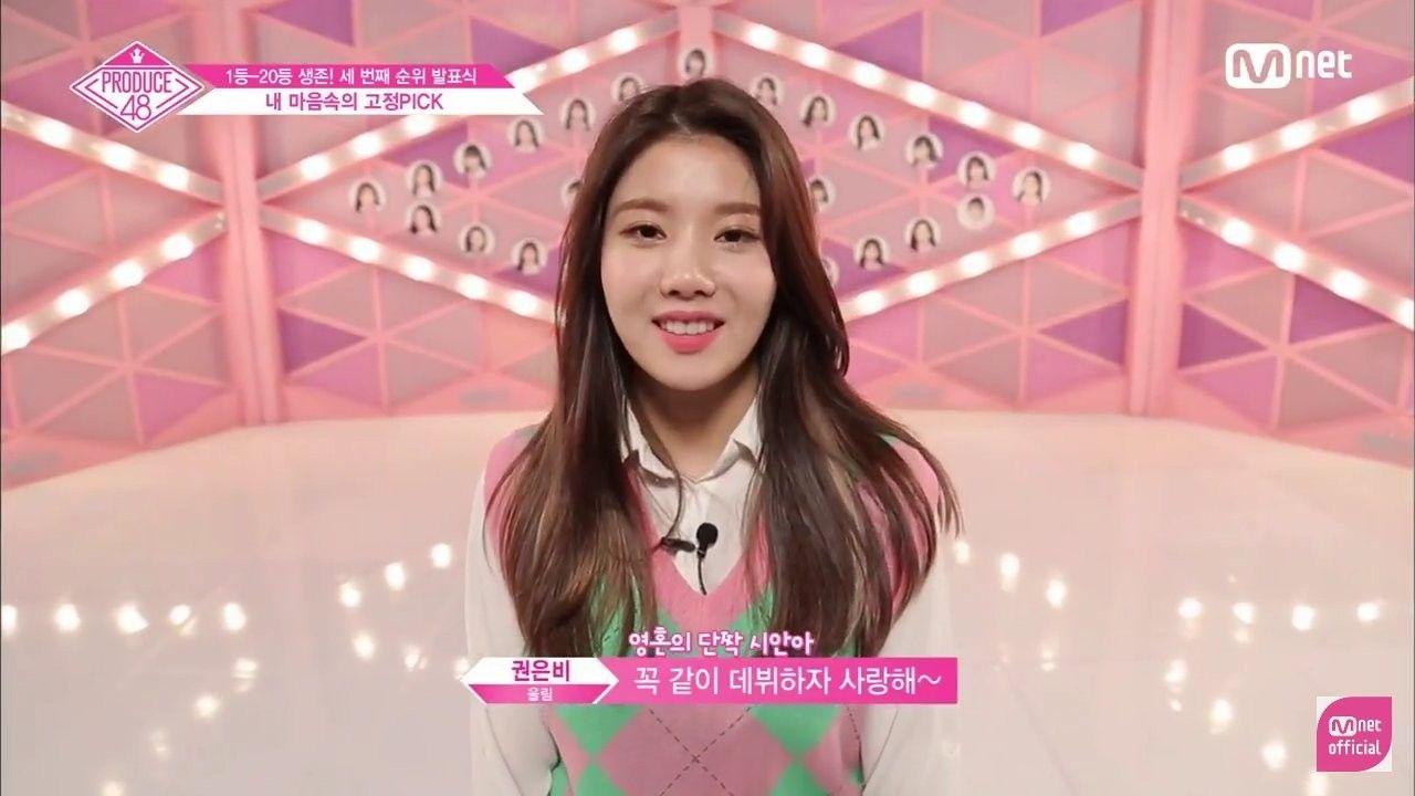 Kwon Eunbi said