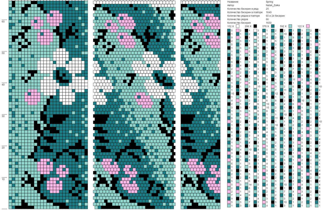 Жгуты из бисера схемы's Fotos