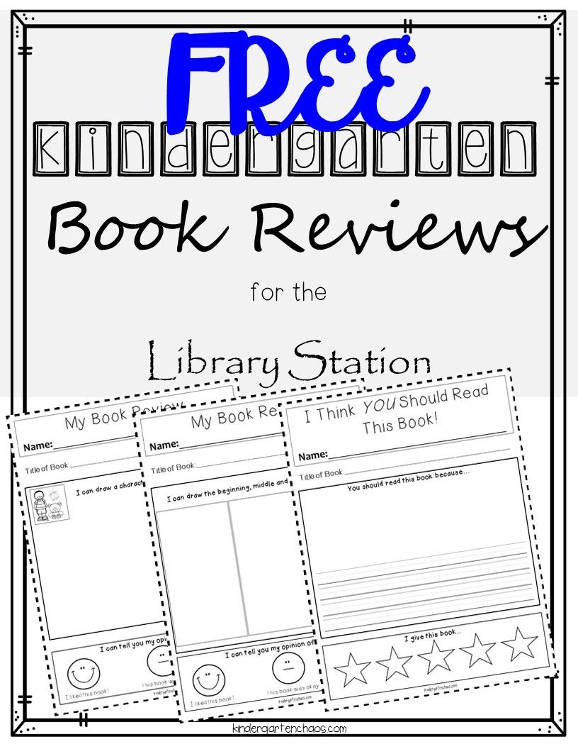 The Library Station In The Kindergarten Classroom Kindergarten Chaos Kindergarten Books Kindergarten Worksheets Kindergarten Classroom [ 1056 x 816 Pixel ]