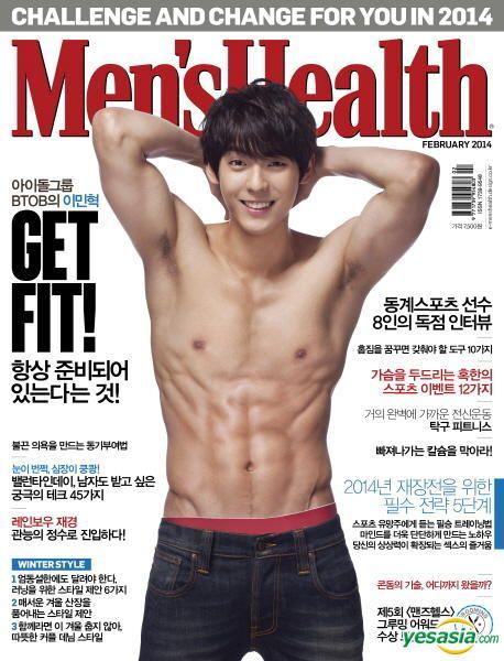 Men S Health Korea February 2014 Btob Min Hyuk Cover Fotografi