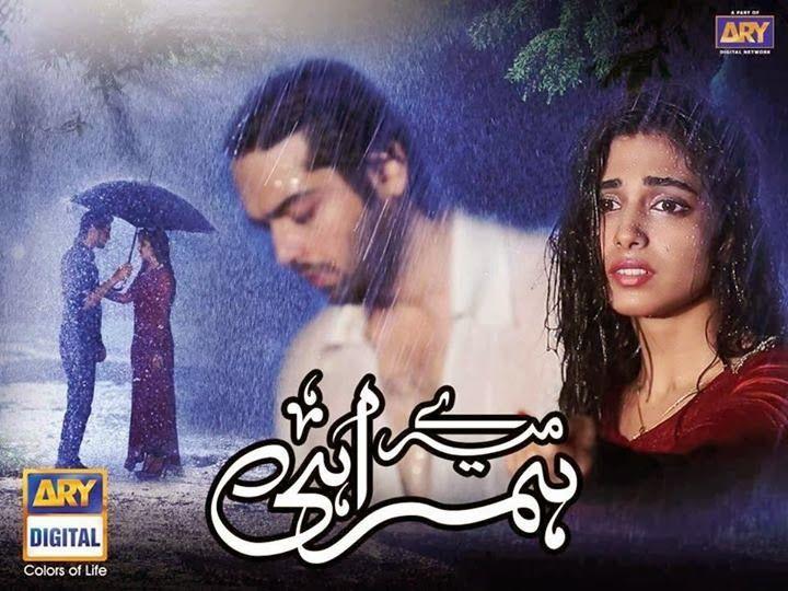 Mere humrahi ary dramas episode 9 and watch enjoy shar