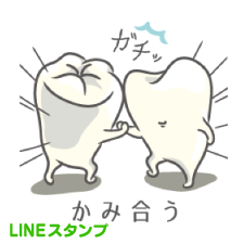 【LINEスタンプ】歯ぐるマンスタイル第2弾 ※有料