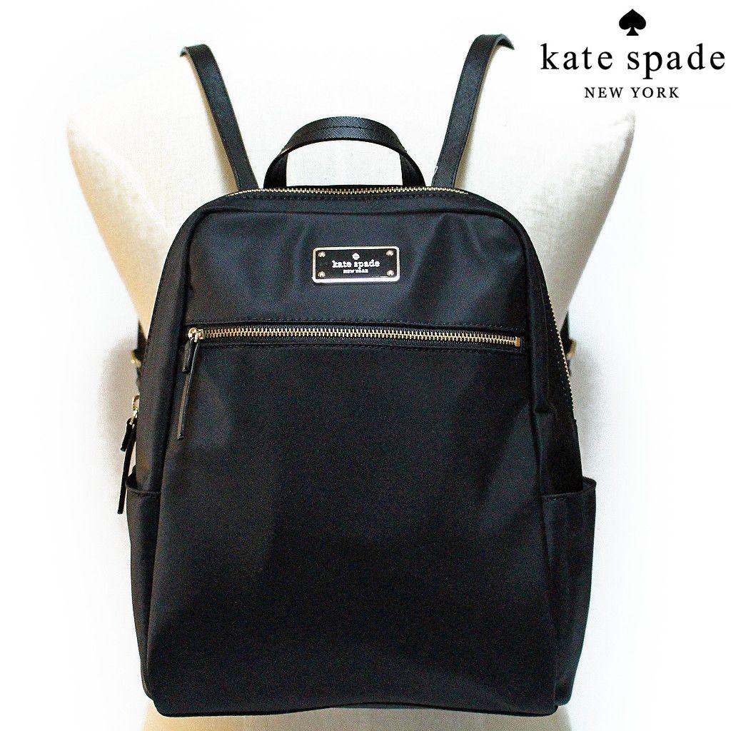 Kate рюкзаки life spirit рюкзаки