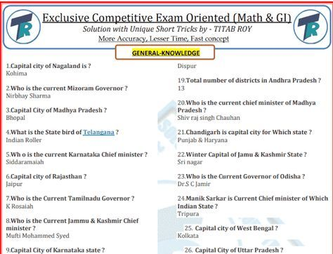 General Knowledge 600 One Liner Questions and Answers PDF Download | This or that questions ...