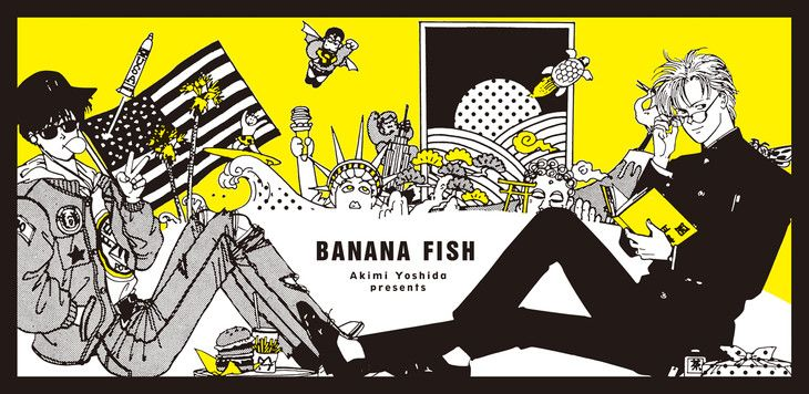 小学館文庫フェア、「BANANA FISH」手ぬぐいや「タッチ」南ちゃん色紙などゲット