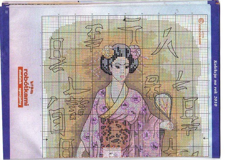 0 point de croix geisha rose et ecriture japonaise  - cross stitch pink geisha and japanese writing 1