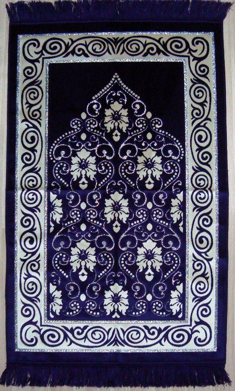 New Purple Thick Velvet Ic Prayer Rug Carpet Mat Namaz Salat Mus