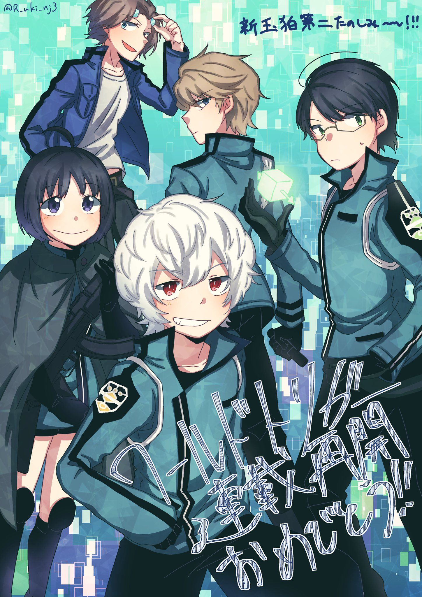 Pin by Izzy Stultz on World trigger (With images) Anime