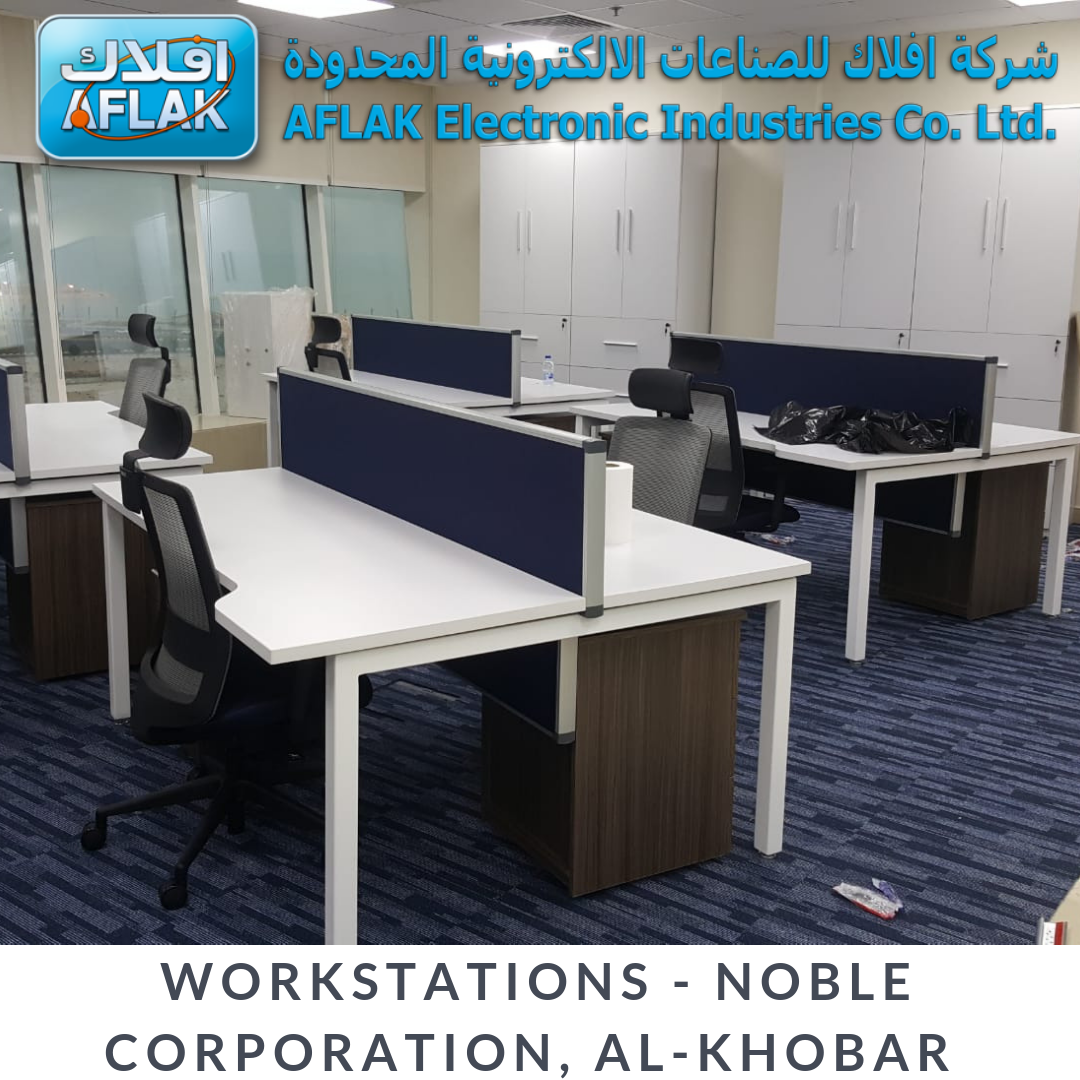 #Aflak #OfficeFurniture
