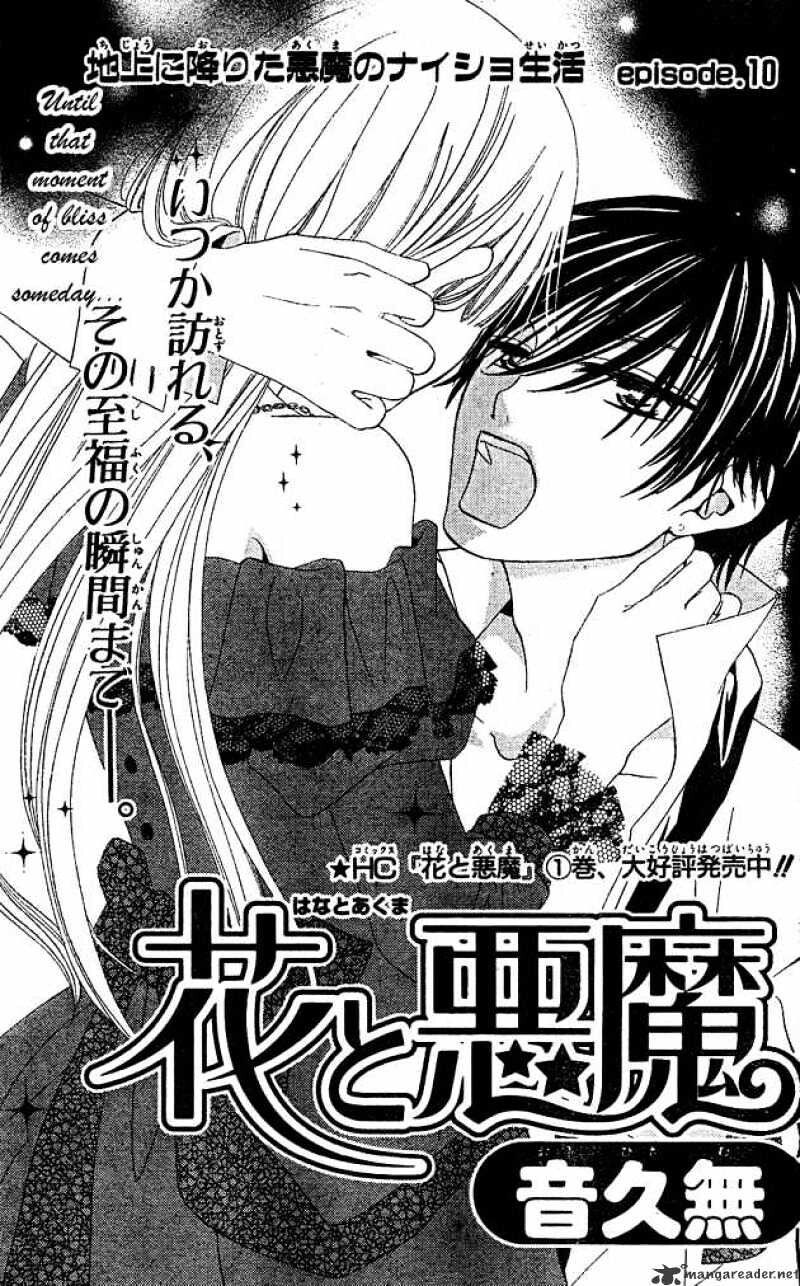 Hana to akuma honestly this manga sure is the best one when u try slowly to read it worth all my heart ♥♥ vivi hana