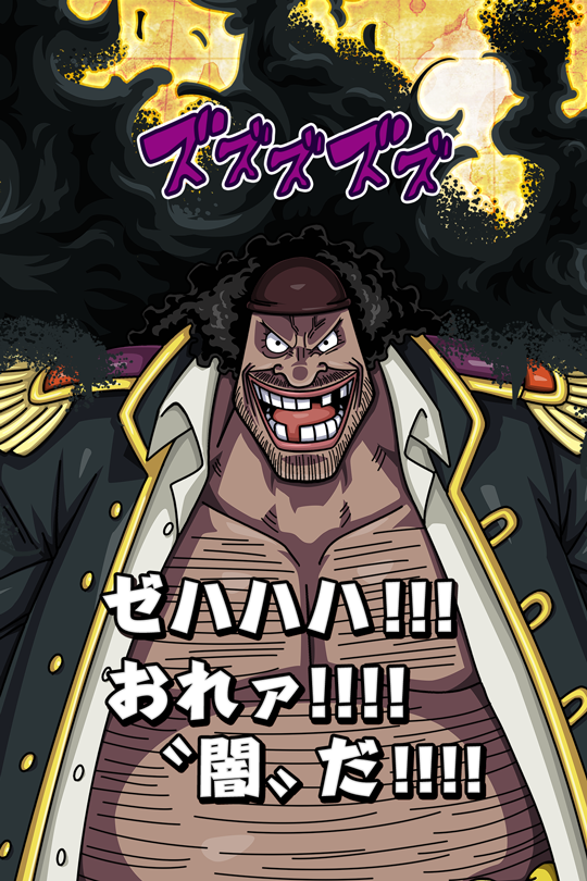 「One piece Thousand Storm collection」おしゃれまとめの人気アイデア