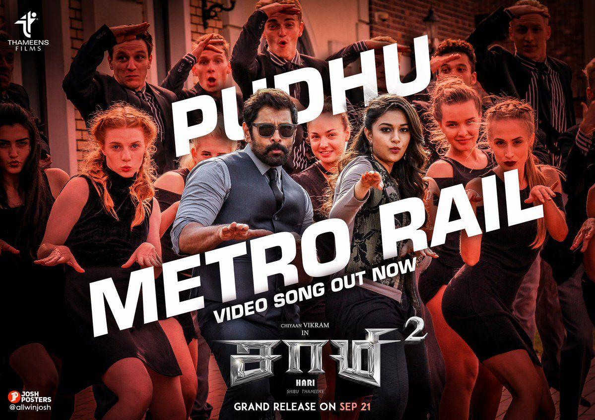 Pudhu Metro Rail Video Song Download Saamy Square Vikram Keerthy Suresh Songs Metro Rail Metro