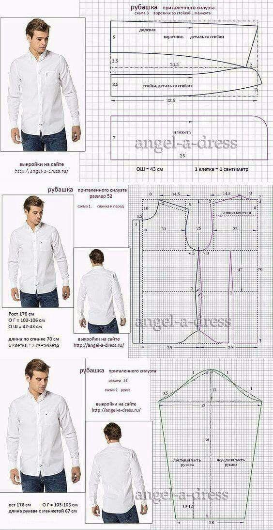 Camisas | Pattern making | Pinterest | Camisas, Patrones y Costura