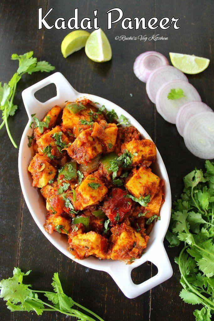 kadai paneer ruchi s veg kitchen in 2020 paneer dishes paneer paneer recipes on hebbar s kitchen kadai paneer id=64083
