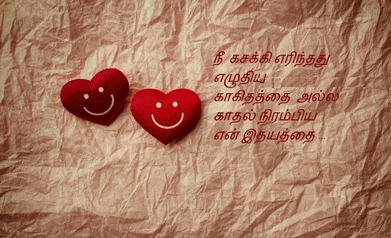 T13 Jpg 567 345 Valentine S Day Quotes Happy Valentines Day Love Failure
