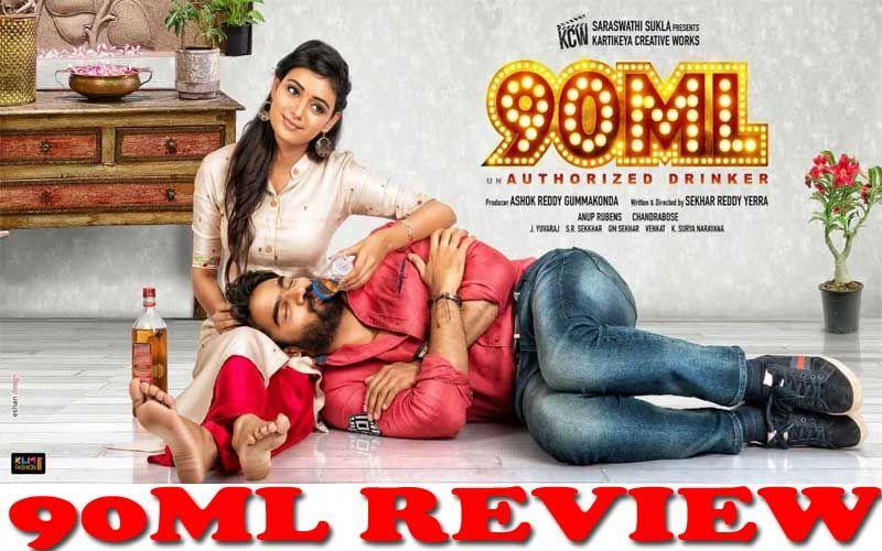 Pin On Telugu Movie Reviews