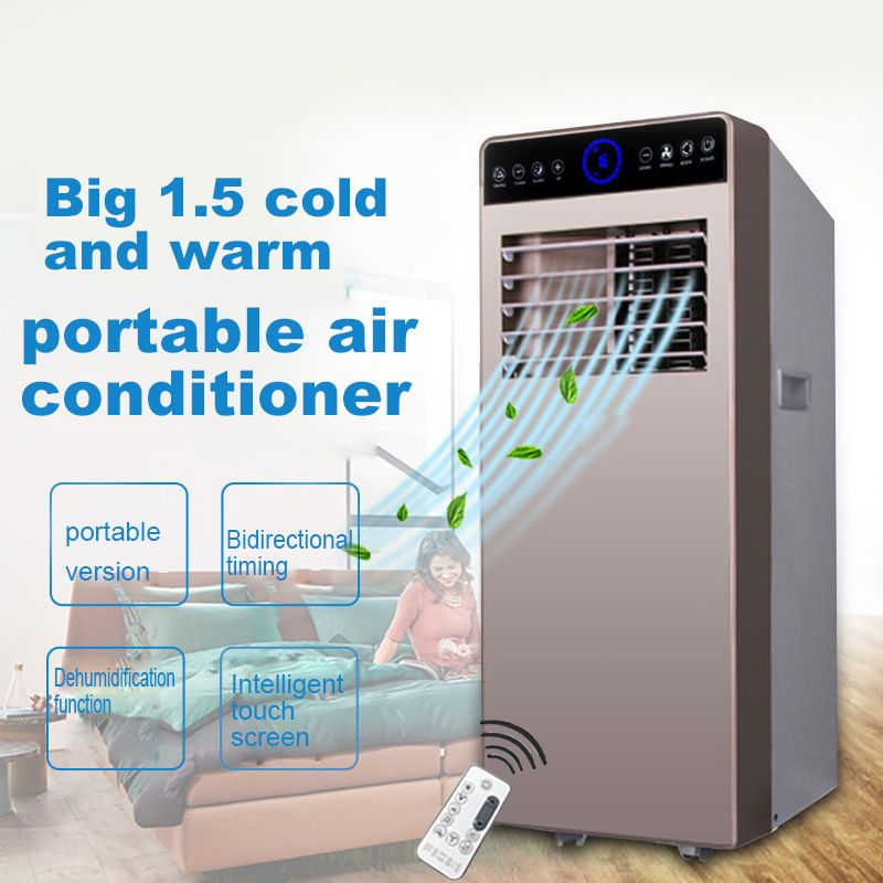 Itas2019 Portable Air Conditioner Mobile Fan 1 5p Cooling And