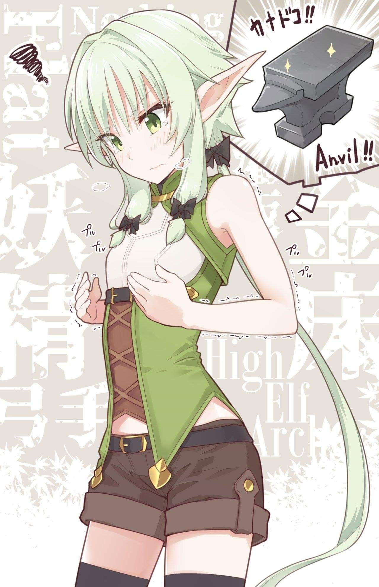 Flat As Anvil With Images Anime Elf Anime Otaku Anime