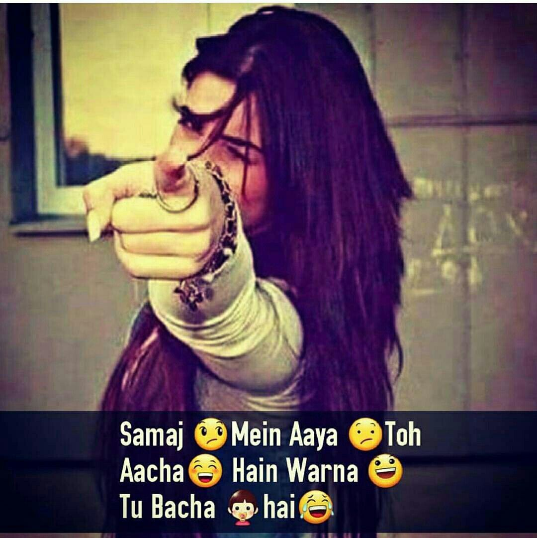 Swag Simple Girl Attitude Status For Girls