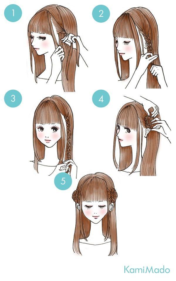 簡単シンプル☆三つ編みで作るひつじヘアー【イラスト付き