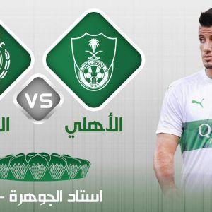 رابط مشاهدة مباراة الاتفاق والاهلي السعودي بث مباشر اليوم Mens Tshirts Mens Graphic Tshirt Mens Graphic