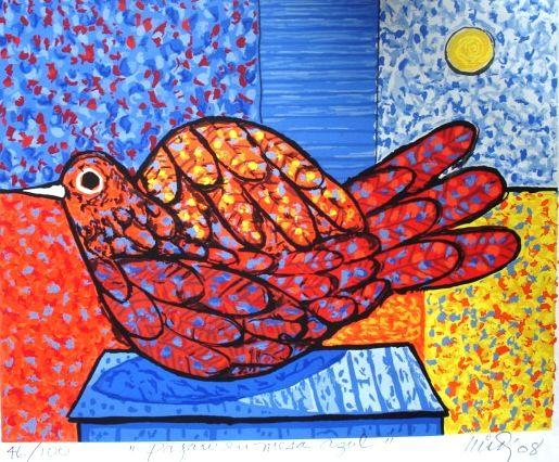 Pin On Arte Dominicano