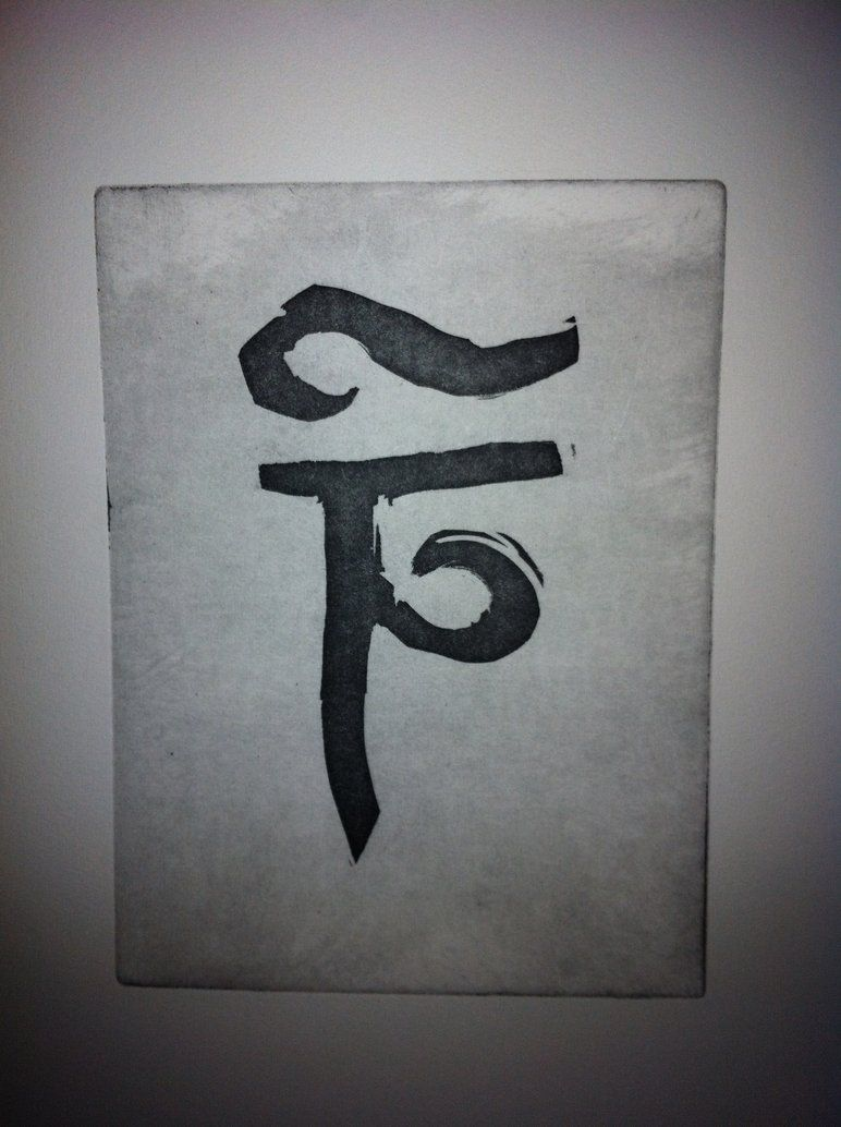 What is Tibetan tulpa 29