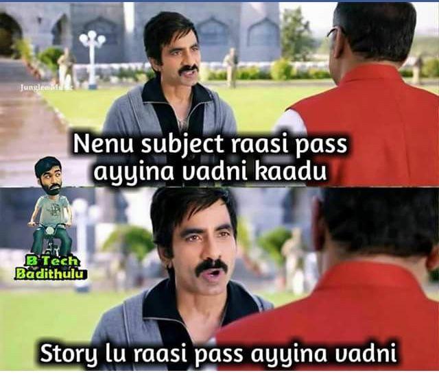 47 Likes 1 Comments Trending Trolls Bro Trending Trolls Bro On Instagram Ante Manki Siggu Vundadu Kada Crus Jokes Images Really Funny Memes Funny Jokes