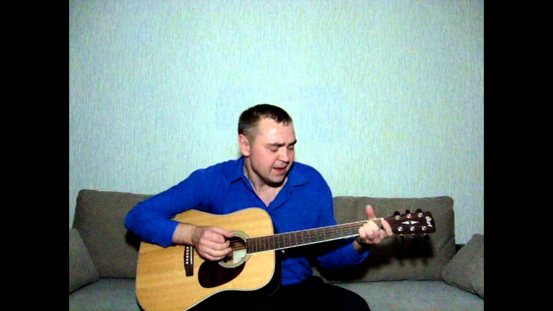 Трофим Московская песня