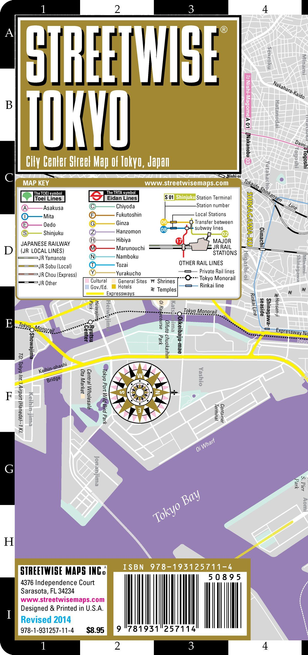 streetwise tokyo map laminated city center street map of on laminated wall maps id=47735