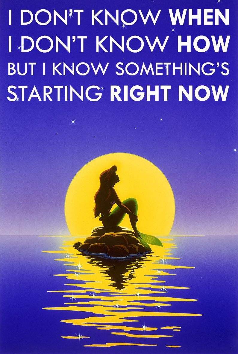 Disney Movie Rewards Disney Movie Rewards Disney Little Mermaids Disney Dream
