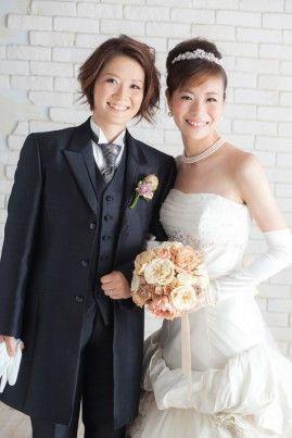 憧れをカタチに 〜同性結婚式〜 ...