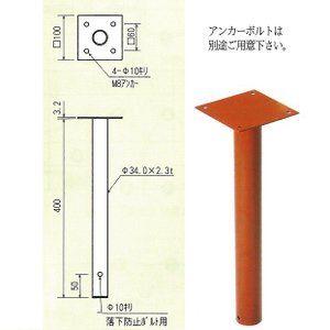 カーブミラー天井吊り下げ用取付金具 支柱径f34 0用 3atk34 ナック ケイ エス カーブミラー 吊り下げ 支柱