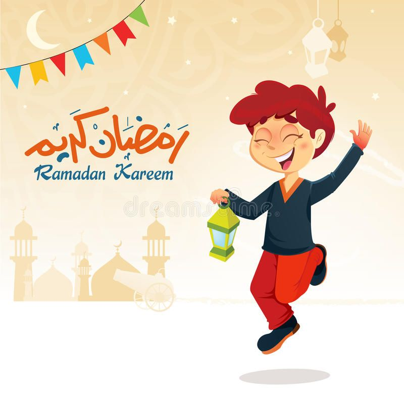 Boy Jumping With Lantern Celebrating Ramadan Vector Illustration Of Boy Jumping Ad Celebrating Ramadan L Ramadan Kareem Vector Ramadan Poster Ramadan