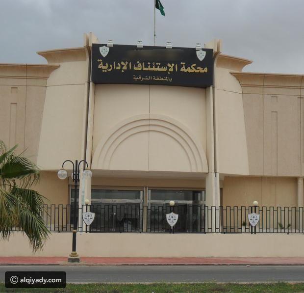 السعودية تسدل الستار على قضية تعري كورنيش الدمام موقع القيادي