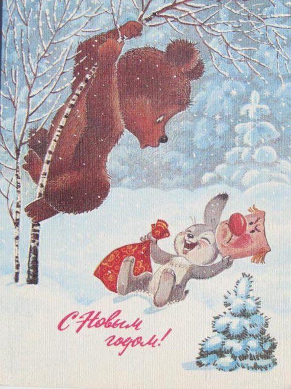 Christmas card Bear and Bunny Vintage Christmas and New Year
