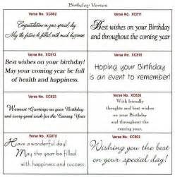 Cards birthday cards sayings birthday verses thanksgiving cards cards birthday cards sayings birthday verses thanksgiving cards bookmarktalkfo Gallery