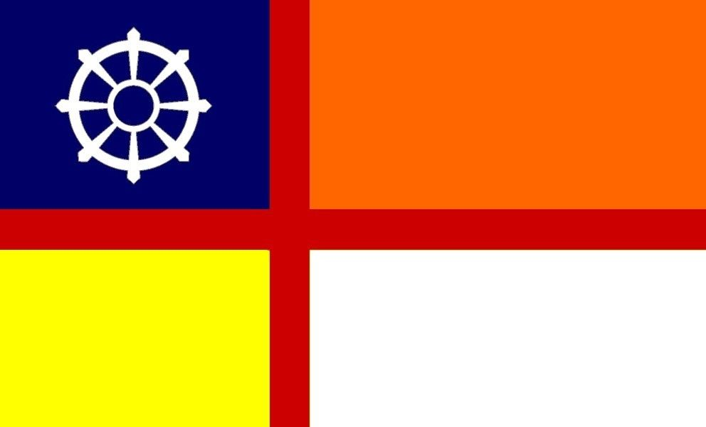 The Christian Buddhist Flag Combines The Colours Of The Buddhist Flag And Scandinavian Christian Cross Thus We Stil Christian Cross Christian Traditions Flag