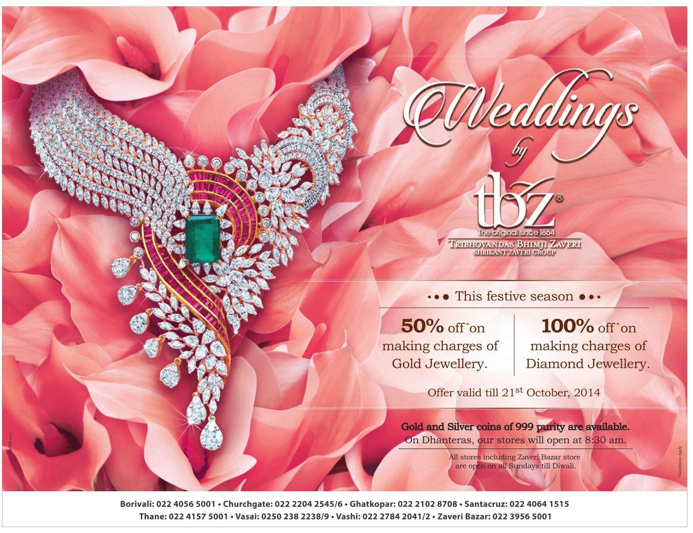 wedding collection , #goldjewellery , #diamondjewellery , #goldcoins ...