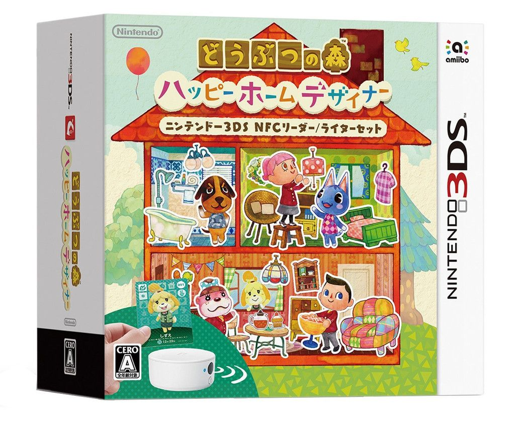 Animal Crossing Happy Home Designer NFC SET~ Does anyone know how ...